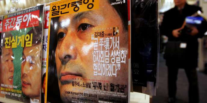 Accusé de fraude scientifique, le professeur Hwang Woo-suk avait fait la