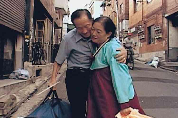 """""""Trop jeunes pour mourir"""" de Park Jin-pyo. Film sud-coréen. Avec Park Chi-gyu et Lee Sun-ye."""
