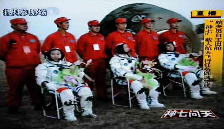 """La télévision d'Etat a montré en direct l'arrivée du vaisseau spatial. L'agence officielle Chine Nouvelle a indiqué que les trois taïkonautes étaient en bonne santé. Les techniciens qui ont rapidement rejoint la capsule, ont aidé les trois astronautes à s'en extraire.""""Je me sens si fier pour la nation"""", a déclaré peu après Zhai Zhigang, qui a accompli samedi la première sortie spatiale chinoiste."""