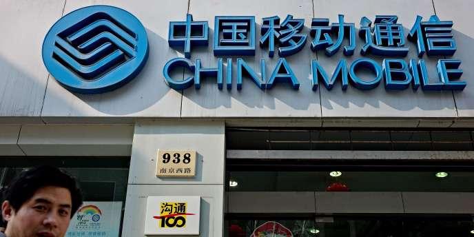 China Mobile, le premier opérateur mondial de téléphonie mobile, a débuté le 17 janvier la commercialisation des iPhone 5, à l'occasion du lancement de son offre 4G.