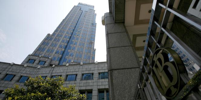 Le bâtiment de la Banque d'Indonésie à Djakarta en février 2010. L'Indonésie est désormais très convoitée par les investisseurs étrangers.