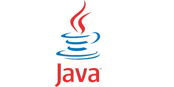 Le logo de Java, édité par Sun Microsystems.