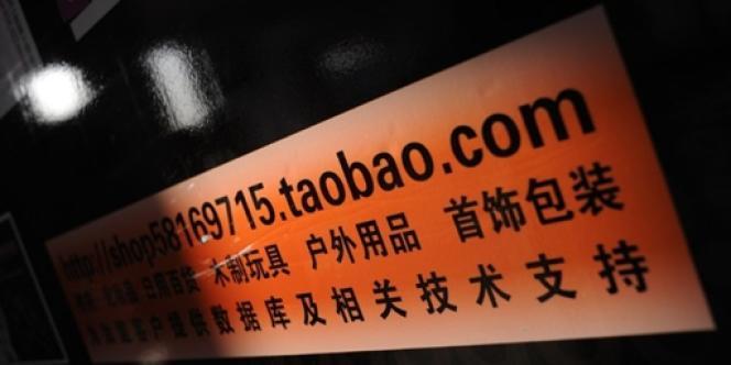 Sur seize millions de colis livrés chaque jour en Chine, dix millions ont été commandés sur Taobao ou sa version destinée aux grandes marques, Tmall.