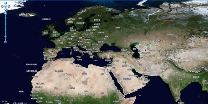 Le programme de cartographie Map World, approuvé par les autorités chinoises.