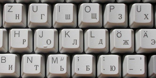 Un clavier d'ordinateur en cyrillique.