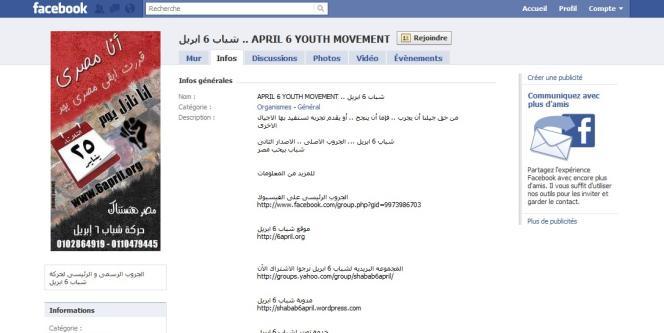 Le groupe Facebook officiel du mouvement du 6-Avril, à l'origine des manifestations en Egypte.