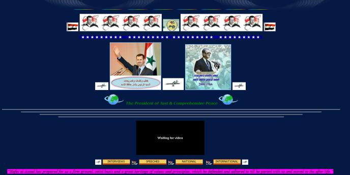 Presidentassad.net, l'un des sites de propagande à la gloire du président syrien Bashar El-Assad.