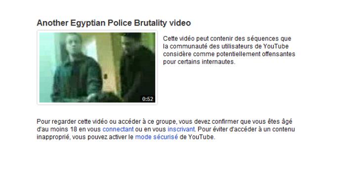 L'une des vidéos de brutalités policières en Egypte publiées par le militant des droits de l'homme Wael Abbas.