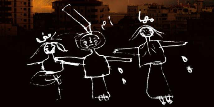 Détail de l'affiche du film documentaire français de Samir Abdallah et Khéridine Mabrouk,