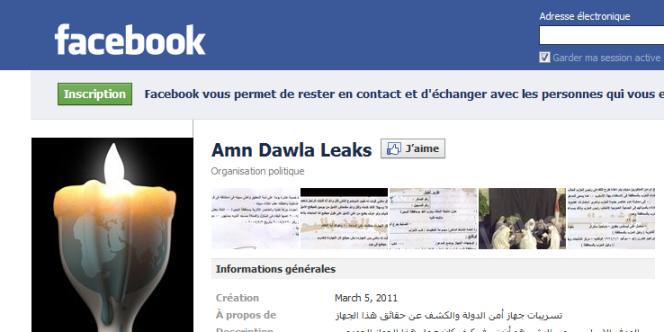 La page Amn Dawla Leaks, pour