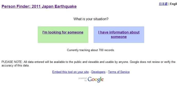 L'outil Person Finder, pour rechercher quelqu'un ou signaler sa situation après le tremblement de terre au Japon.
