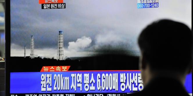 Sélection des termes qu'il faut connaître pour comprendre l'accident nucléaire à la centrale de Fukushima.