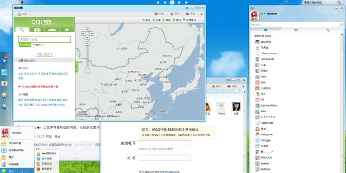 Une page du portail chinois QQ qui connaît depuis son lancement en 1999 un succès colossal.