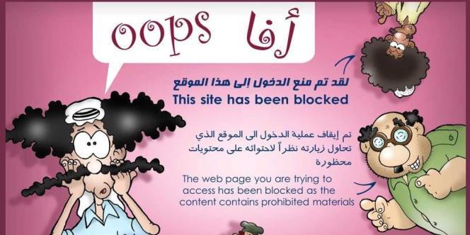 La page de blocage de Qatar Qtel quand quelqu'un demande à accéder à un site non autorisé.