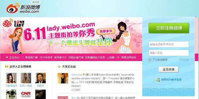 La page d'accueil du réseau social chinois Weibo.