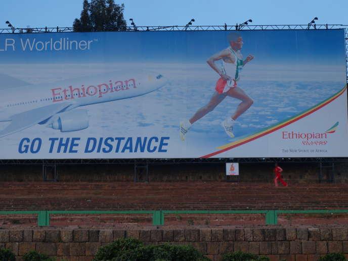 Haile Gebreselassie sur une publicité pour la compagnie Ethiopian Airlines.