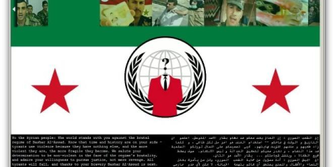 Le site du ministère de la défense syrien, détourné par Anonymous.