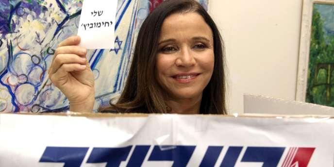 Shelly Yacimovitch a été désignée, mercredi 21 septembre, à la tête du parti travailliste israélien, face à l'ancien dirigeant syndical Amir Peretz.