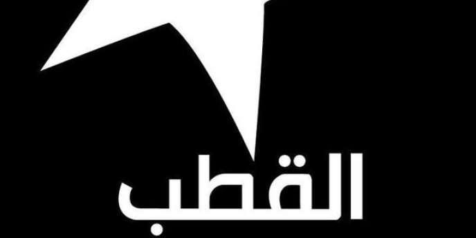 Détail du logo du Pôle démocratique moderniste tunisien.