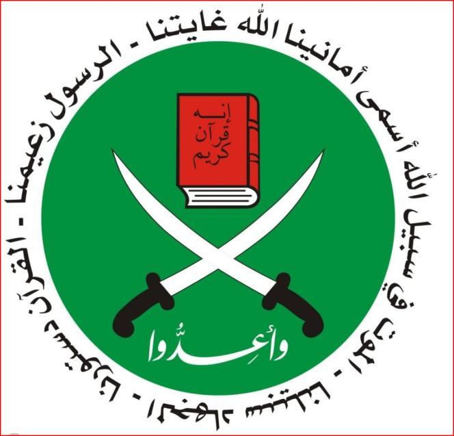 Logo de la confrérie des Frères musulmans.