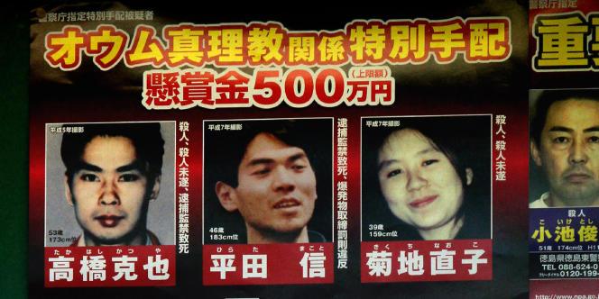 Portraits de membres de la secte Aum recherchés par la police japonaise, dont Makoto Hirata, au centre.