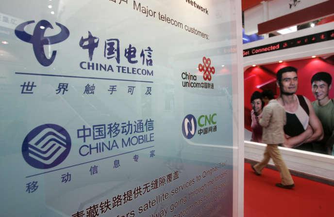 Le logo de China Telecom.