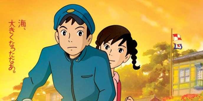 Détail de l'affiche du film d'animation japonais de Goro Miyazaki,