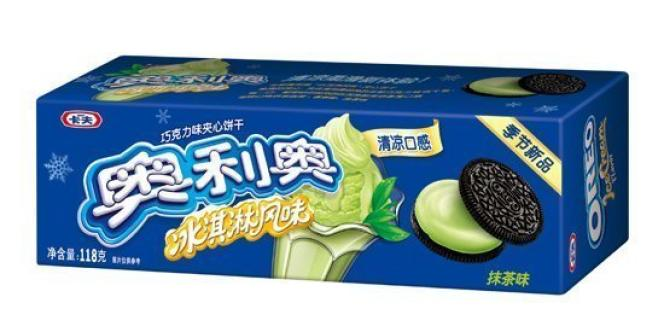 Une boîte d'Oreo chinois.