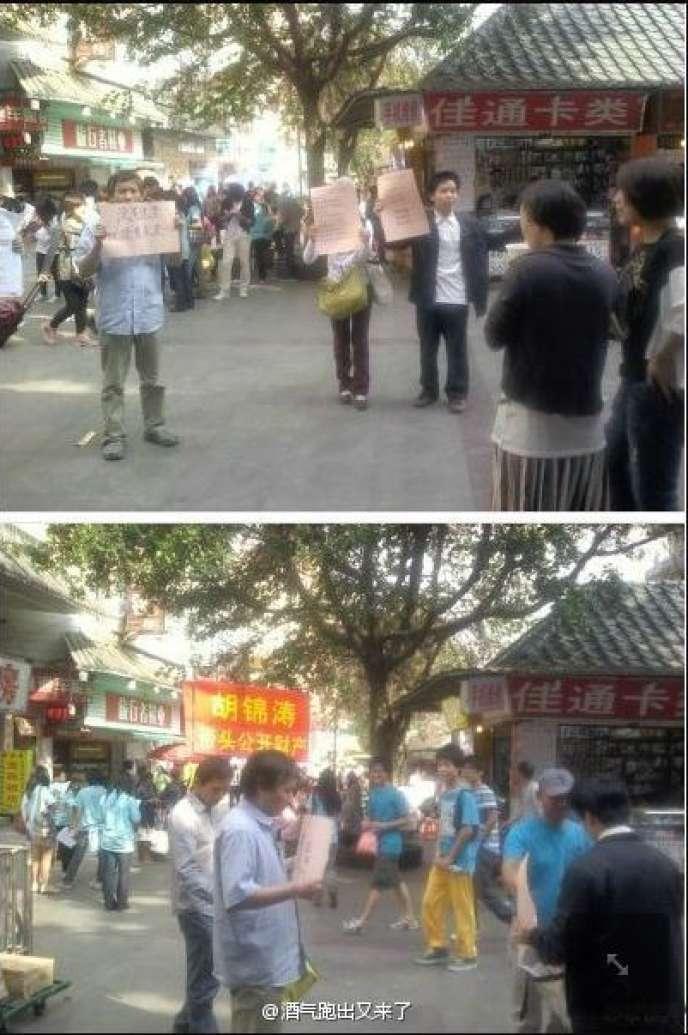 Images de la manifestation à Canton diffusées sur les réseaux sociaux chinois.