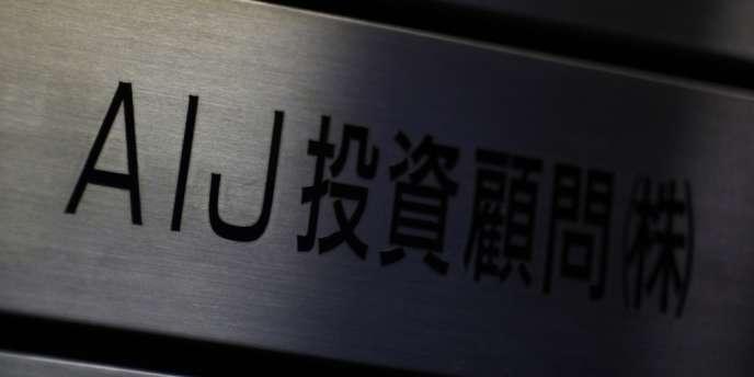 Spécialisée dans les placements pour les fonds de pension, la société AIJ a dissimulé les pertes.