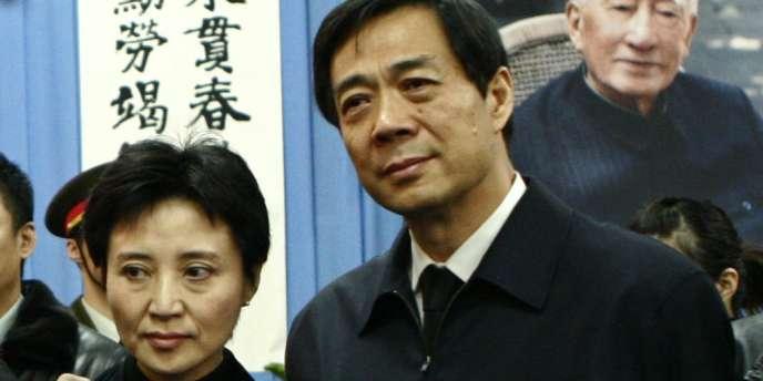 Gu Kailai et son mari, Bo Xilai, alors chef du Parti communiste de Chongqing, en janvier 2007.