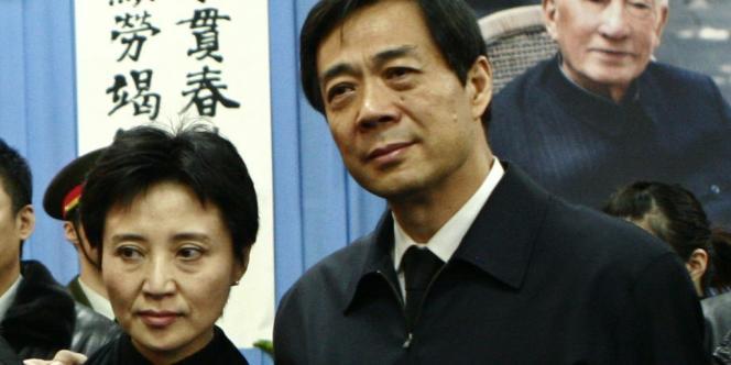 Bo Xilai et sa femme Gu Kailai, en janvier 2007, à Pékin.