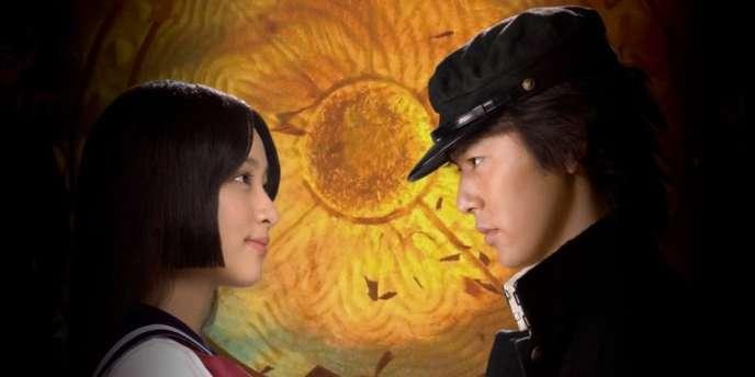 Une image du film japonais de Takashi Miike,