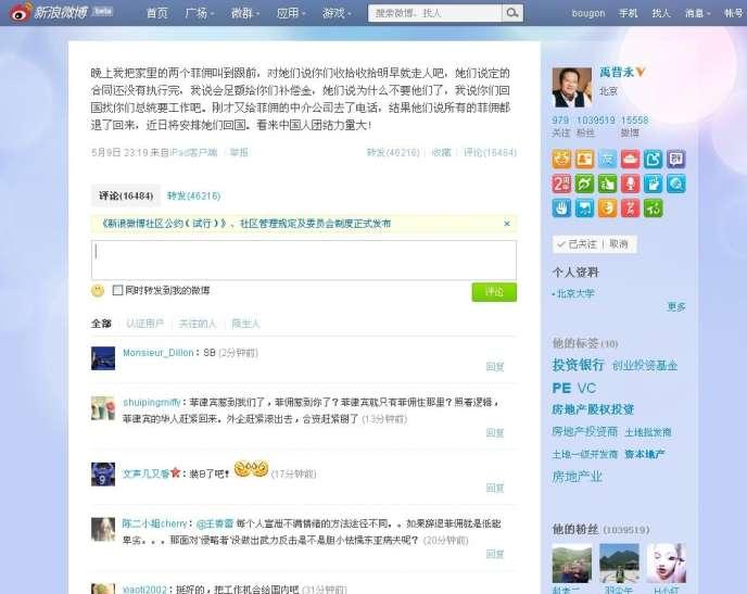Capture d'écran réseau social Weibo.