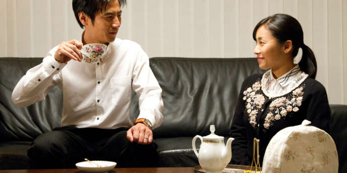 Une scène du film japonais