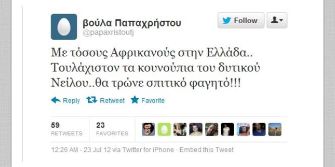 Le tweet de Papachristou.