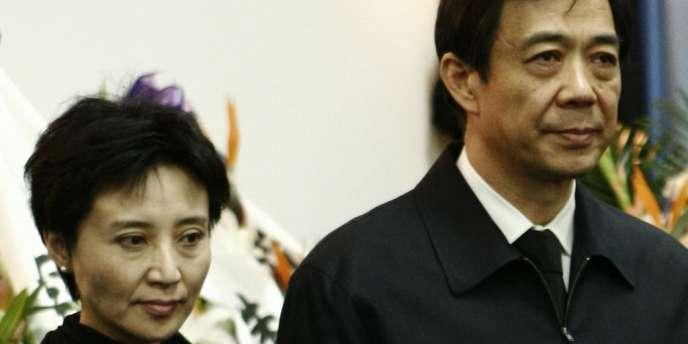 Gu Kailai et son époux Bo Xilai, sur une photo datant de janvier 2007.