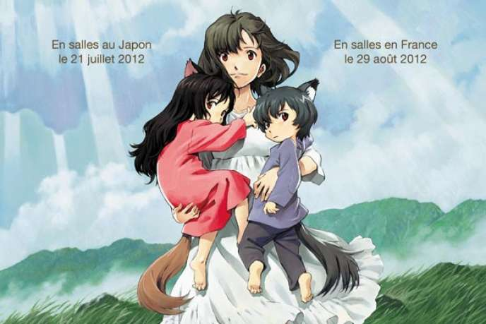 Un détail de l'affiche du film d'animation japonais