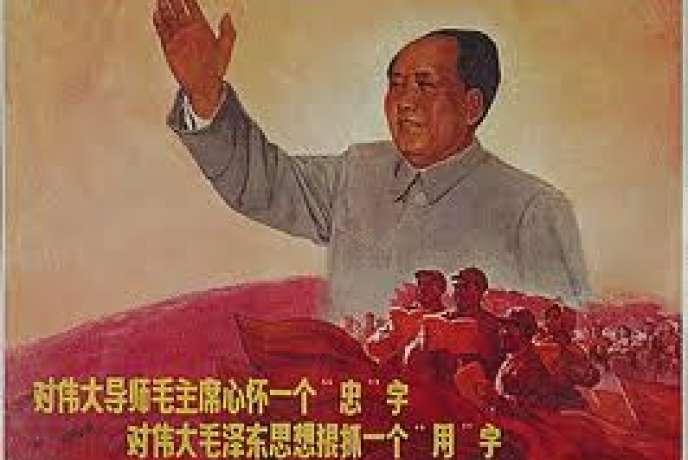 Affiche chinoise promouvant le