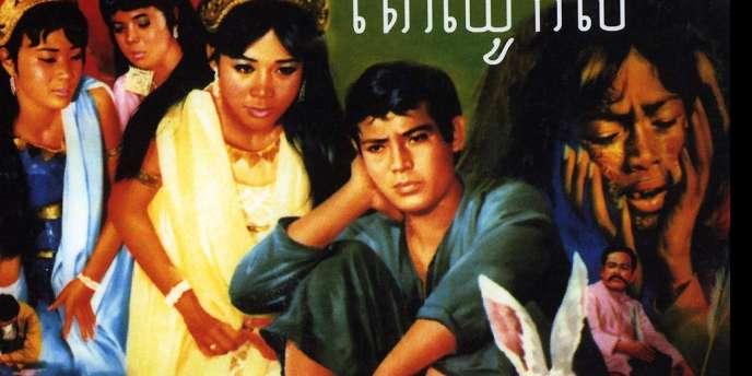 Une image du film documentaire franco-cambodgien de Davy Chou,