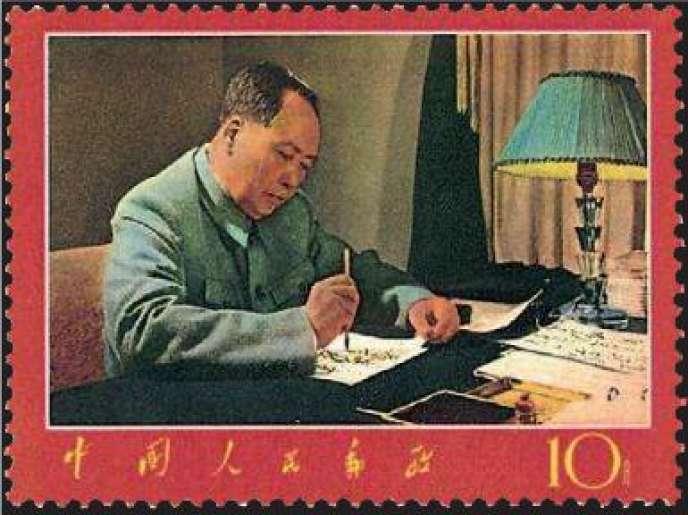 Mao Zedong. Timbre de la RPC.