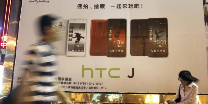 HTC avait déposé plusieurs plaintes contre Apple, concernant notamment les smartphones et tablettes tactiles.
