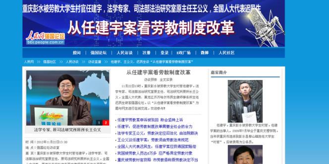 Capture d'écran du Forum