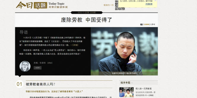 Capture d'écran du site Tencent avec la photo de Ren Jianyu après sa libération.