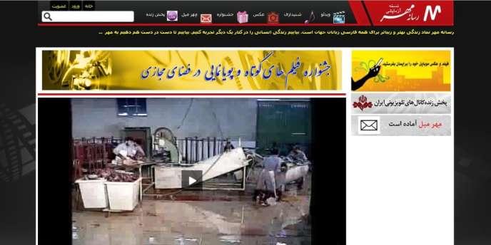 La page d'accueil de Mehr.ir, le YouTube iranien.