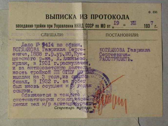 Extrait d'un acte du NKVD attestant de l'exécution de Gavriil Bogdanov le 20 août 1937.