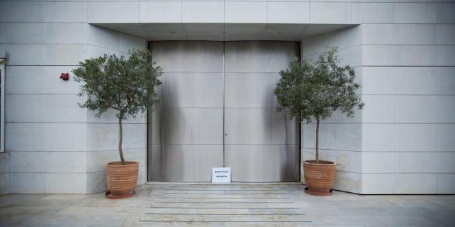 INTER CHYPRE CYPRUS BANK