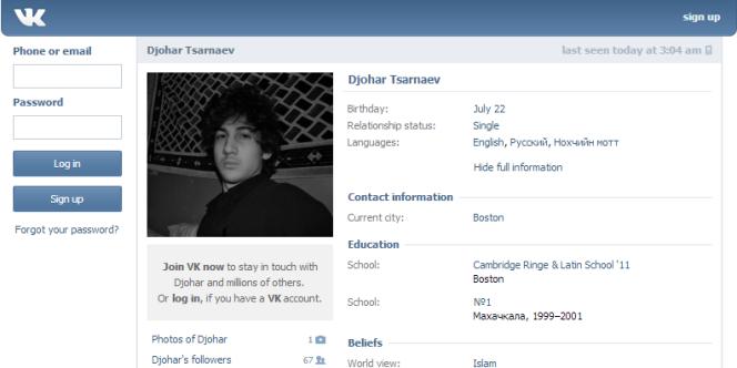 Page VKontakte (VK, Facebook russe) de Djokhar Tsarnaev.