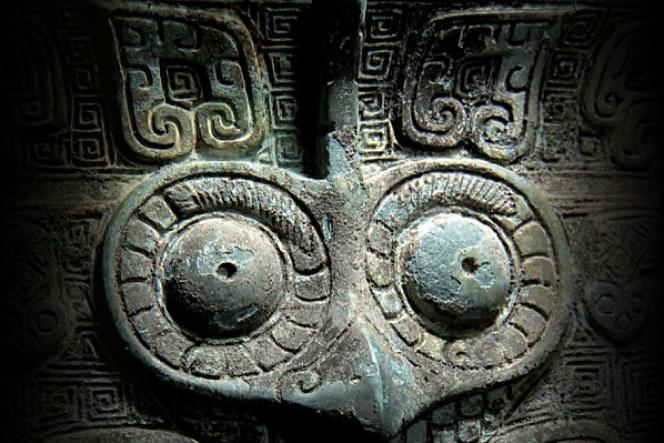 Détail d'un bronze chinois ancien.