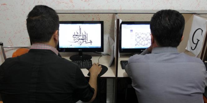 La campagne officielle pour la présidentielle iranienne prend fin jeudi 14 juin 2013. Les opérations de vote commenceront vendredi matin.